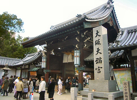 「大阪天満宮 初詣」の画像検索結果
